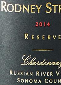 Rodney Strong Chardonnay Reserve