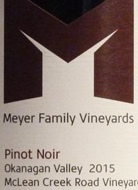 Meyer Family Vineyards Pinot Noir Reimer Vineyard Kelownatext