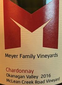 Meyer Family Vineyards Chardonnay McLean Creek Road Vineyard