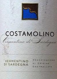 Argiolas Costamolino Vermentino di Sardegna