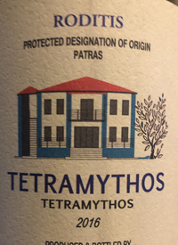 Tetramythos Roditistext