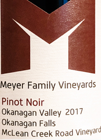 Meyer Family Vineyards Pinot Noir McLean Creek Road Vineyard