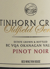 Tinhorn Creek Oldfield Reserve Pinot Noirtext