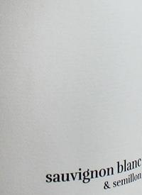 Lock and Worth Sauvignon Blanc Semillon