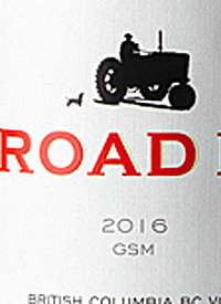 Road 13 GSMtext