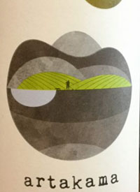 Artakama Pinot Noirtext
