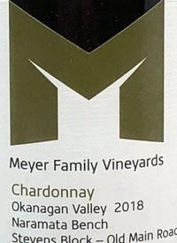 Meyer Family Vineyards Chardonnay Stevens Block Old Main Road Vineyardtext