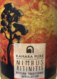 Kamara Pure Nimbus Ritinitis Retsinatext