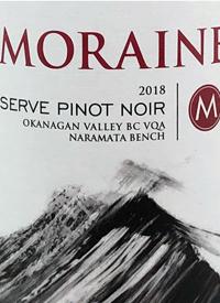 Moraine Reserve Pinot Noirtext