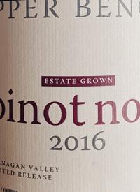 Upper Bench Pinot Noir Estate Grown Limited Releasetext