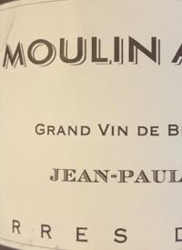 Jean-Paul Brun Terres Dorées Moulin-à-Venttext