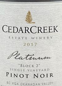 CedarCreek Platinum Block 2 Single Vineyard Pinot Noirtext