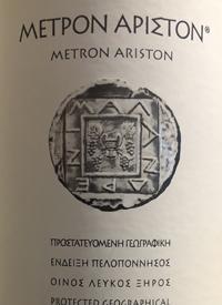 Papantonis Winery Metron Aristontext