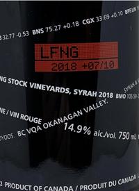 Laughing Stock Vineyards Syrah +11/10text