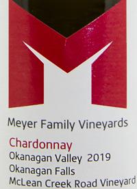 Meyer Family Vineyards Chardonnay McLean Creek Road Vineyardtext