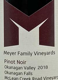 Meyer Family Vineyards Pinot Noir McLean Creek Road Vineyardtext