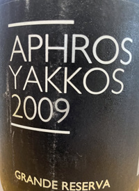 Aphros Yakkos Grande Reservatext